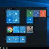 サラッと変わってたWindows10の変更点まとめ