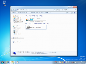 windows7エクスプローラー